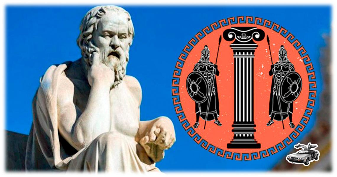 Apología de Socrates y sus frases
